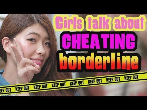 Ask Japanese: Where does cheating start? | 浮気のボーダーラインってどこですのん? thumbnail