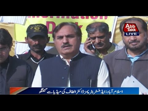 Islamabad: Administrator PIMS Dr. Altaf talks to media