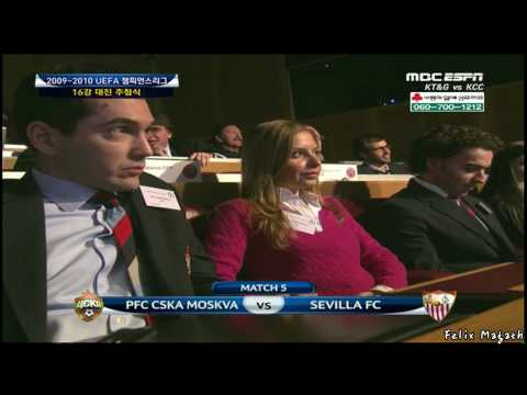 [고화질] 2009-2010 UEFA Champions League Round of 16 draw