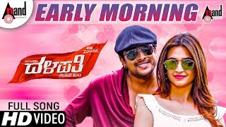 Dalapathi | Early Morning | New Kannada HD Song 2018 | Prem | Kirti Kharbanda | Prashanth Raj