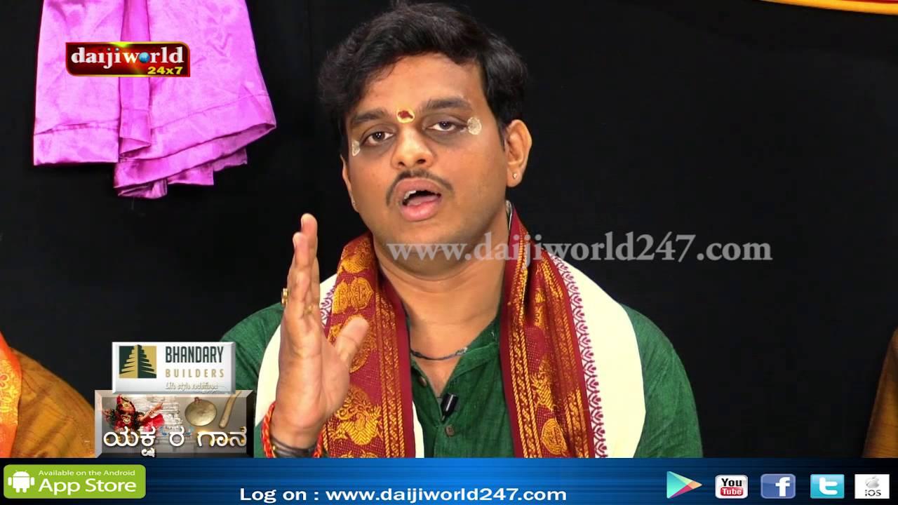 Download Yaksha RA Gaana Ragurama Holla│Part 1│Daijiworld television