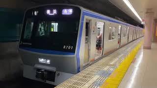 【GTO】相鉄8000系8701F各駅停車横浜行き、湘南台駅発車。