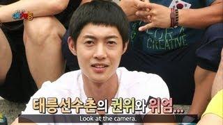 Cool Kiz on the Block   우리동네 예체능 - Cool Kiz go to Taeneung Athletes