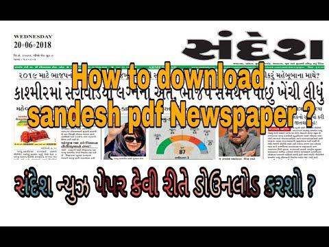 How To Download Sandesh Newspaper(epaper) In Pdf