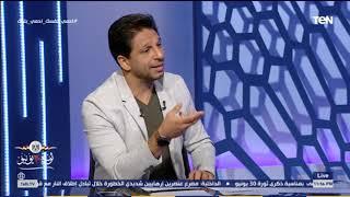 خناقة على الهواء بين مجدي عبد الغني ورضا عبد العال بسبب صالح جمعة وعودته للتدريبات الجماعية