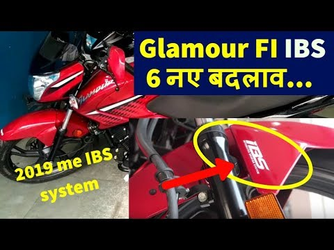 2019 Hero Glamour FI with IBS braking system Review 6 NEW FEATURES | 2019 Hero Glamour FI with IBS
