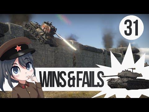 War Thunder: Wins 'n' Fails 31