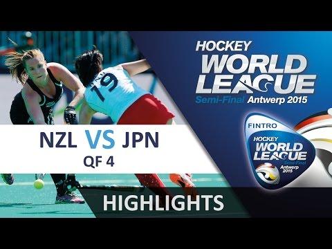 New Zealand v Japan Match Highlights - Antwerp Women's HWL (2015)
