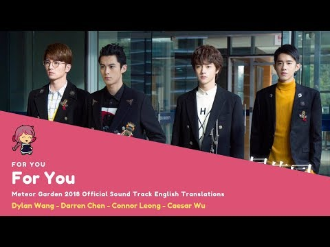 [ENG SUB] For You (Meteor Garden 2018 Theme Song) - F4