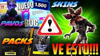 NEW Bug to have Turkeys, Packs and Skins in Fortnite? 🤯 You Have to SEE THIS! 😱