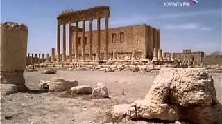 Сирия. Пальмира - Королева пустыни