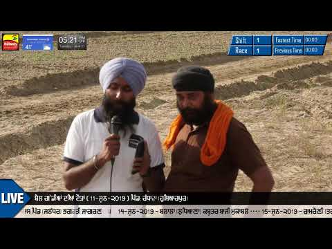 INTERVIEW || Lakwinder Singh Rurka  🔴 RANDHAWA (Hoshiarpur) OX RACES [11th-June-2019]