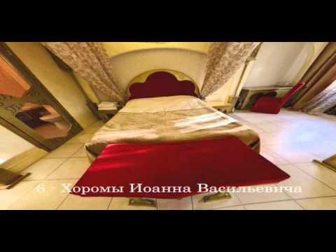 6 - Хоромы Иоанна Васильевича.avi