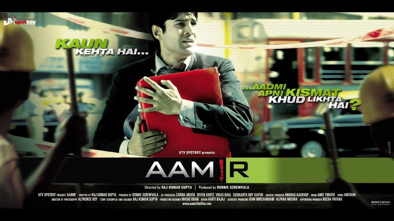 Aamir I Official Trailer 2008 I Rajeev Khandelwal