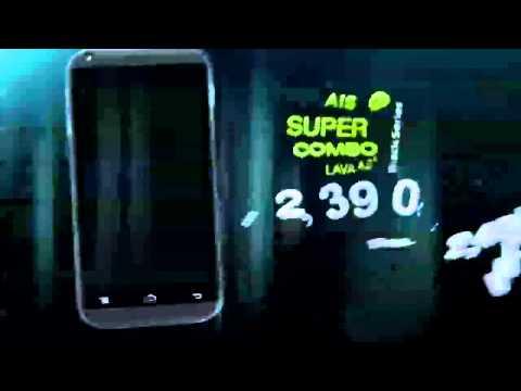 ใหม่! AIS 3G Super Combo Black Series