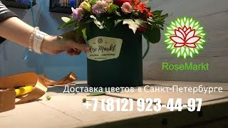 Как работает служба доставки цветов RoseMarkt(Будний день флориста из RoseMarkt. Заказать букет с доставкой в Санкт-Петербурге можно на нашем сайте - https://www.rose..., 2016-10-10T16:50:30.000Z)