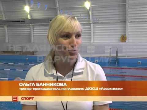 05.11.2015 - Новости спорта