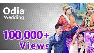 Odia (Oriya) Wedding Full HD Video - Ashutosh weds Sonaly