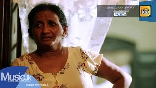 Samawenna Amme Song - Colvin & Nipuna
