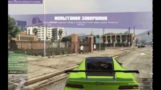 GTA 5 Приколы, аварии, неудачи(ЖЕСТЬ)