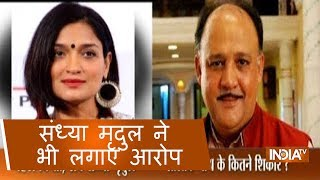 Me Too: Actress Sandhya Mridul opens up about facing sexual harassment by Alok Nath