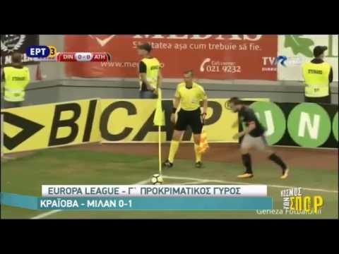Γκολ από τον 3ο προκριματικό γύρο του Europa League. {27-7-2017}