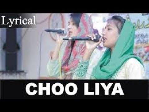 Choo Liya-Mariam Maqsood_Sana Maqsood New Masihi Geet + Lyrics-Masihi HD