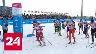 Сборная России выиграла 30 золотых медалей на Универсиаде - Россия 24