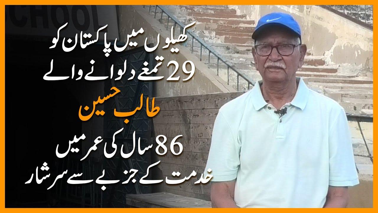 The man who helped Pakistan win 29 international titles