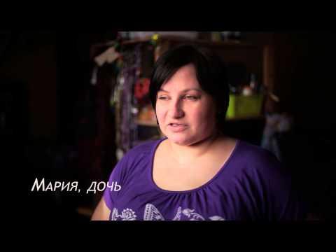 Нуга Бест История Ольга Одинцова