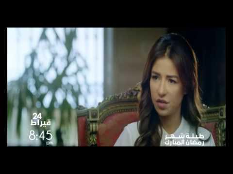 24 Kirat - Episode 11 - Promo
