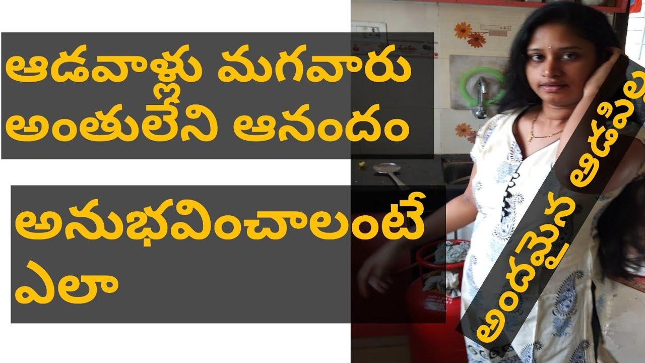 Enjoy everlasting happiness in life|అంతులేని ఆనందం ఎక్కడ దొరుకుతుందో తెలుసా |Kusuma Telugu Vlogs
