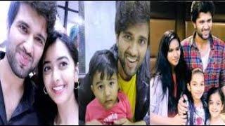 విజయ్ దేవరకొండ family Latest Pics | vijay devarakonda | unseen pics | vijay devarakonda movies
