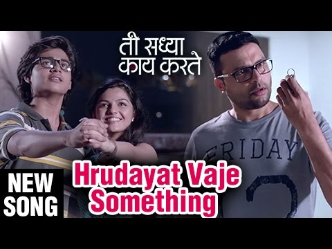 Hrudayat Vaje Something | Song Out | Ti...