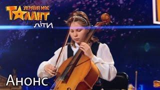 Она покажет всю глубину своего таланта в прямом эфире! – Україна має талант Діти 2. Смотрите 20 мая