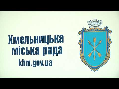 Телеканал Ексклюзив: Суд заборонив Хмельницькій міськраді проводити конкурс серед перевізників