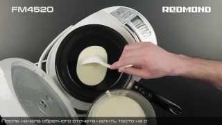 Блины на молоке рецепт в мультиварке-мультикухне REDMOND MasterFry FM4520