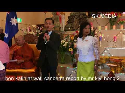 SK Media Report  bon katin At wat  Canberra By Mr Kivi Hong 2
