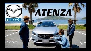 【MAZDA】ATENZA(アテンザ)の内装ってぶっちゃけどうなの? Exterior & Interior