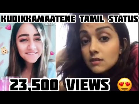 Yogi Paal Kudi dubsmash Status Video Cute STatus Videos Cute Whatsapp Video Tamil Songs