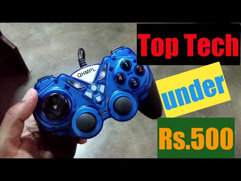 top-5-tech-under-rs.500|cheap-tech|must-have|2017