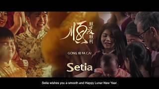 Setia CNY TVC 2020 The Many Celebrations
