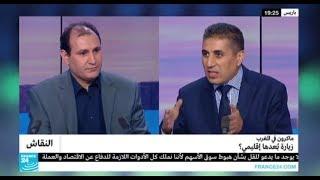 محمد راضي الليلي ضيفا على
