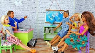 НОВЫЙ ДИРЕКТОР! В ШКОЛУ НА КАНИКУЛАХ! Играем в куклы Барби