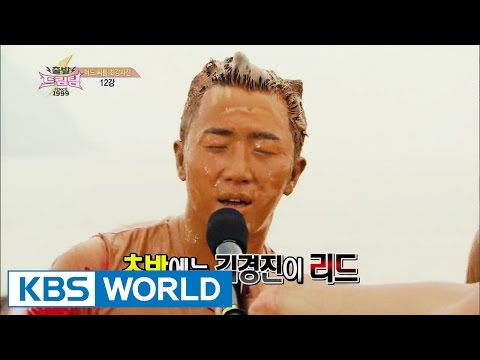 Let's Go! Dream Team II | 출발드림팀 II : Mud Wrestling Special (2015.09.17)