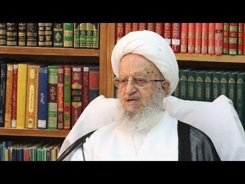 Kamil iman - 2 Ustad Ayətullah əl-uzma Məkarim