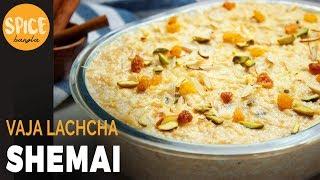 ভাজা লাচ্ছা সেমাই | ঈদ স্পেশাল | Roasted Pheny Semai | Lachcha Shemai Recipe | Pheny Shemai Recipe