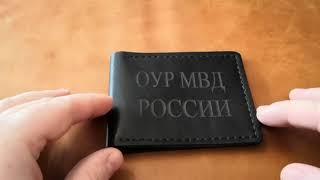Обзор: обложка на удостоверение, обложка для паспорта, зажим для наушников