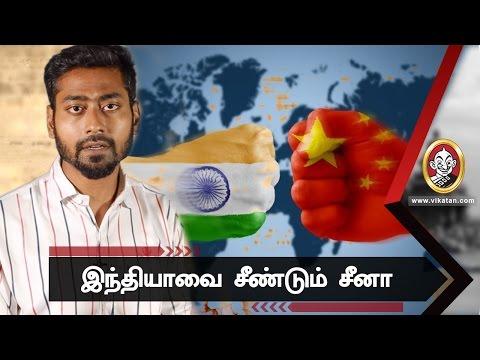 'சங்கி-மங்கி' வெறும் காமெடி அல்ல ! காயம் நிறைந்த வரலாறு !