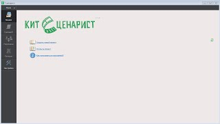 видео Руководство по написанию сценария мультфильма